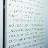 O Katarzynie - typo-instalacja, foto: Agata Materowicz