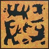 z cyklu A.R.C.H.E. 2007, akryl na płótnie